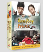 Rooftop Prince - Korean Drama YA Entertainment