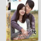 Thousand Day Promise Korean Drama -  YA Entertainment Release Rare OOP
