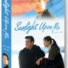 Sunlight Upon Me - Korean Drama - Ya Entertainment Rare OOP Brand New