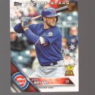2016 Topps Walmart Holiday Snowflake #HMW58 Kris Bryant Team: Chicago Cubs