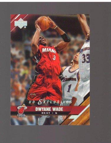 2005-06 Upper Deck Silver #94 Dwyane Wade 005/100 Team: Miami Heat