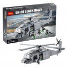 Decool 2114 UH-60 Black Hawk Fighter Helicopter 562pcs - Free Shipping