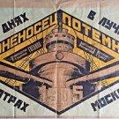 Rodchenko Alexander Russian avant-garde Battleship Potemkin  Lino Print on Paper
