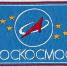 ISS 27 Soyuz TMA-20 Roscosmos POCKOCMOC Russian Federal Space Agency Embroidered Patch 4x2.7