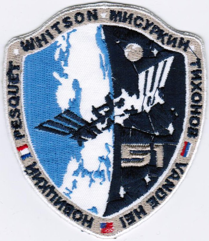 nasa patches for sale - 710×817