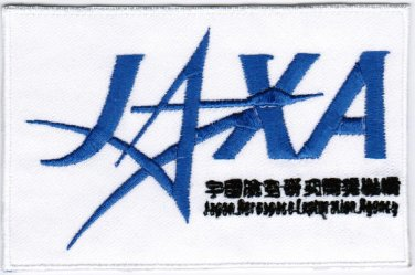 JAXA Japan Aerospace Exploration Agency Space Embroidered Patch 4x2.6