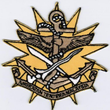 Malaysian Armed Forces Crest MAF Army Badge Iron On Embroidered Patch 3.45x3.5