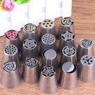 16pcs/Set Russian Piping Tips Icing Piping Nozzles DIY Baking Tools For Cupcakes Decoration