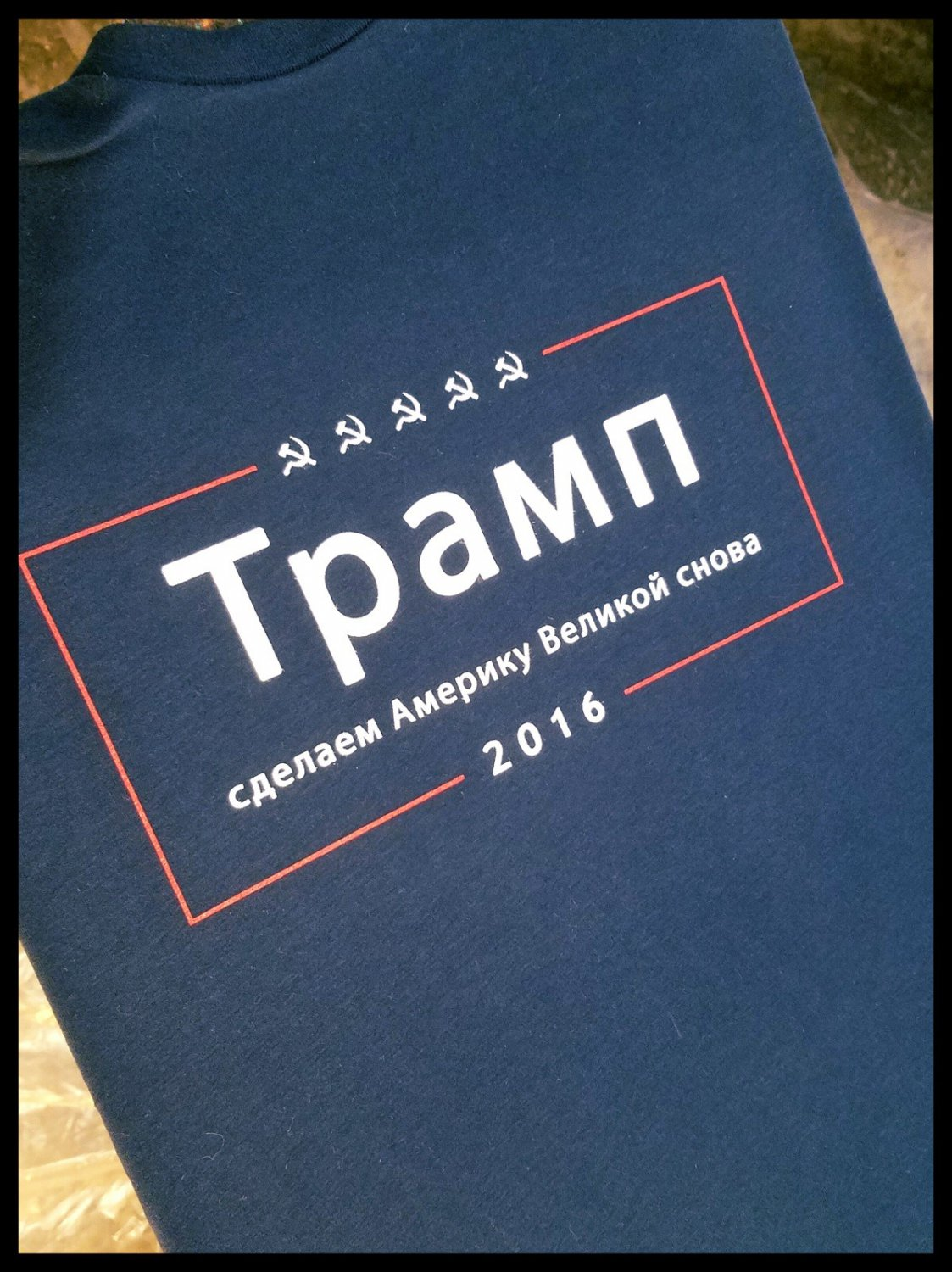 TRUMP CAMPAIGN SHIRT Completely in Russian - NAVY BLUE Premium Sueded T Shirt SIZE L