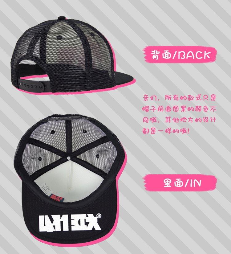 Splatoon 2 King Flip Mesh Caps Adjustable Baseball Cap Halloween Costume  Hat Accessories 2de932aee762