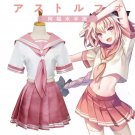 Black Knight Astolfo Cosplay Costume Sailor Uniform Cute Pink Top+Skirt