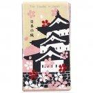 Hamamonyo Japanese Castle Nassen Tenugui Towel