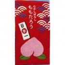 Hamamonyo The Story of Momotaro the Peach Boy Nassen Tenugui Towel