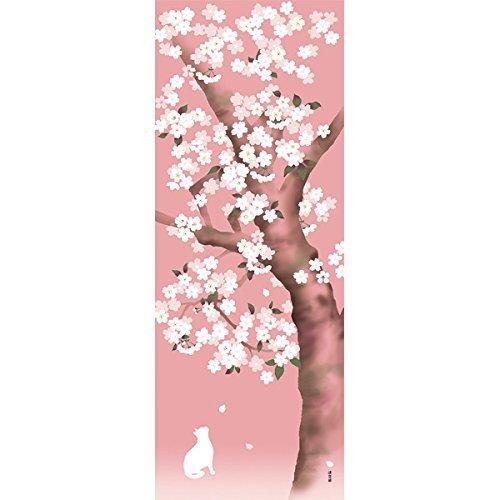 Hamamonyo Nassen Tenugui Towel Sakura Trees In Full Bloom Looking Up