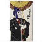 Japan Heavyweight Ukiyoe Noren  Tapestry Kabuki No.18 Sukeroku