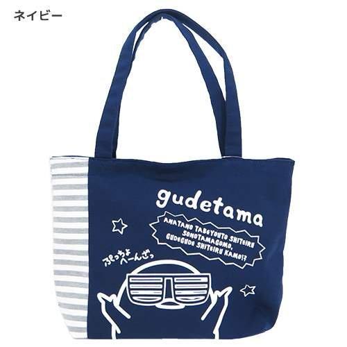Sanrio Gudetama Cotton Jersey Tote Bag (Navy CASYT-GT-NV)