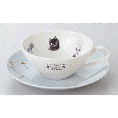 Shinzi Katoh Cat Design Teacup and Saucer BS-2008 Made in Japan