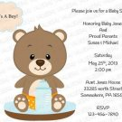 Personalized Baby Shower Invitation (babyboy1241)