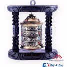 6 inches 4 line table top and wall hanging prayer wheel from Nepal-Dharma wheel