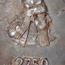 Antique Armenian Memorial plaque 2750 of Yerevan