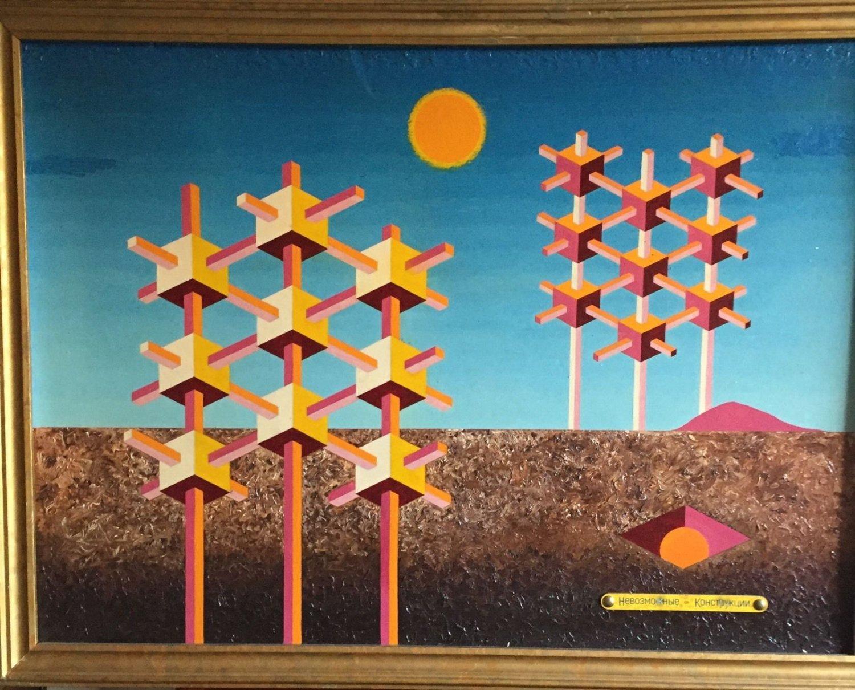 Avantgarde Russian Oil Painting ( Post-constructivism)