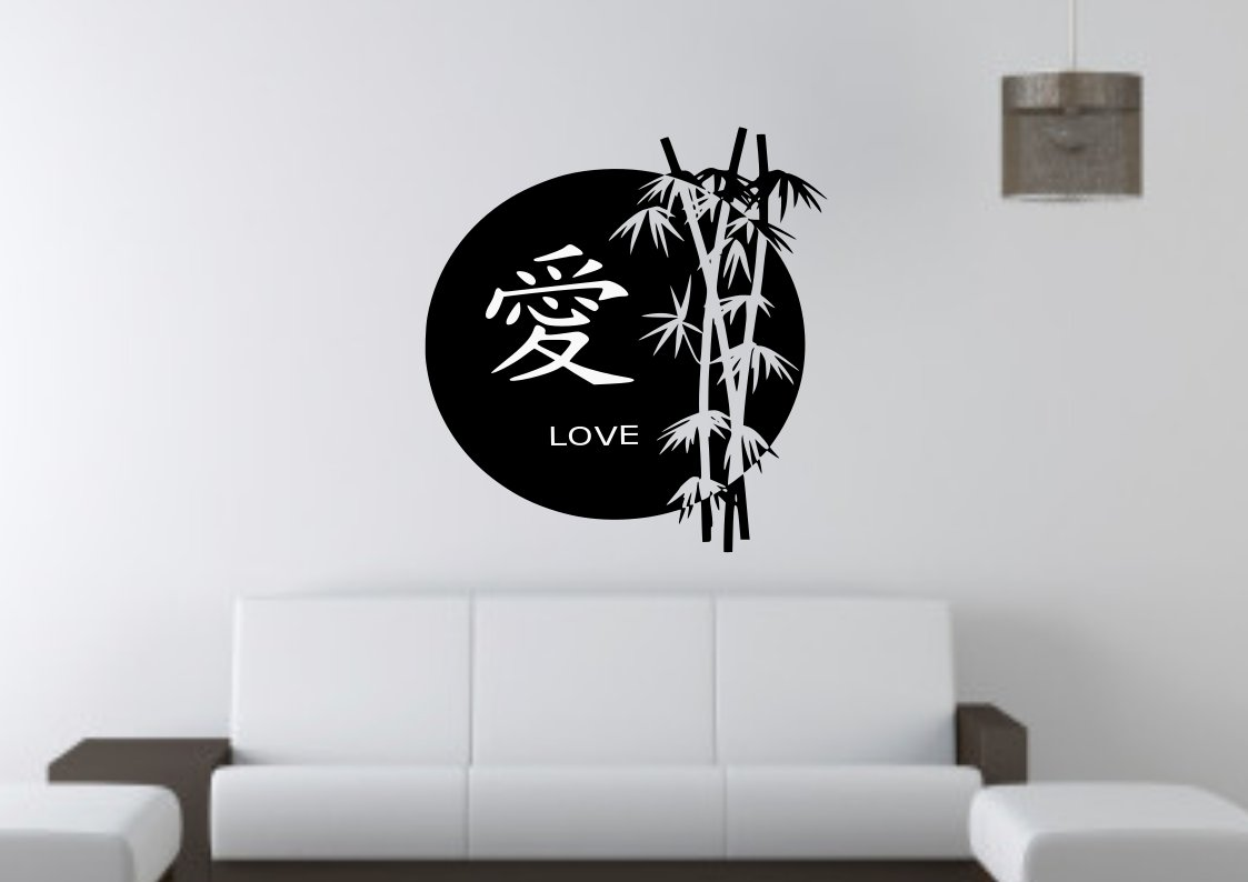 Japanese Love Large 23x23(inch)