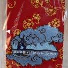 Walt Disney Imagineering WDI Shanghai Disneyland Pin A Walk in the Park Castle Limited Edition 300