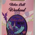 DLR runDisney 2016 Tinker Bell Half Marathon Weekend Pin Half Marathon Limited Release