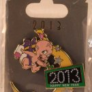Walt Disney Imagineering WDI Holidays 2013 Happy New Year Baby Herman Limited Edition 250