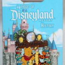 A Piece of Disneyland History Pin with Souvenir Pooh Corner Shop 2016 Limited Edition 2000