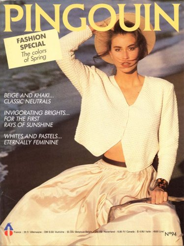 Pingouin Knitting Magazine Number 94 Spring 1987 38 Couture Designs from France