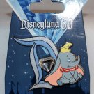 Disneyland 60th Anniversary Diamond D Pin of the Month Dumbo Limited Edition 3000