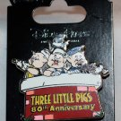 Disney Three Little Pigs 80th Anniversary Pin Limited Edition 1000