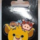 Disney Parks Tsum Tsum Lion King Characters Pin