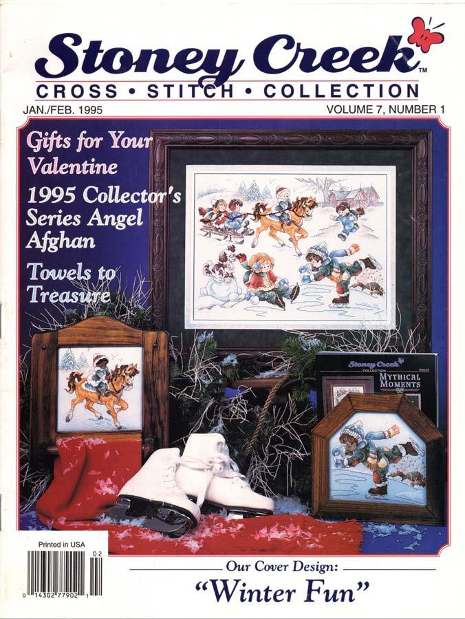 Stoney Creek Cross Stitch Collection Magazine January-February 1995 Issue 17 Designs