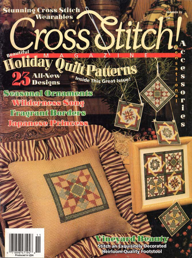 Cross Stitch Magazine Number 25 October-November 1994 Issue 23 Projects