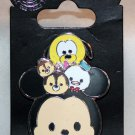 Disney Parks Mickey Mouse and Friends Tsum Tsum Pin