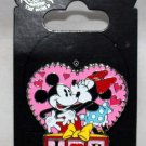 Disney Parks Mickey and Minnie I Love You-You Love Me Slider Pin