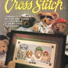 Leisure Arts For the Love of Cross Stitch Magazine March 1995 Issue 20 Projects
