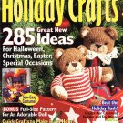 Family Circle Holiday Crafts Magazine Fall 1997 Issue - 285 Projects