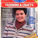 Family Circle Fashions and Crafts Magazine July 1985 Issue - 64 Projects