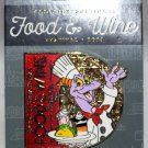 Walt Disney World 2016 Epcot Food and Wine Festival Figment Logo Pin Limited Release