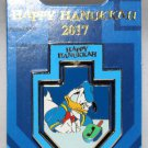 Disney Happy Hanukkah 2017 Spinner Pin Donald Duck and Nephews Limited Edition 2500
