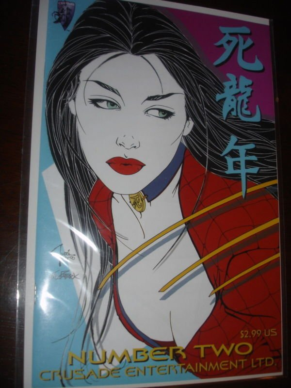 Shi  Year Of The Dragon  2000 Series   2 Near Mint Comics Book