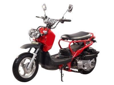 Beazer 150cc Scooter Price 350usd