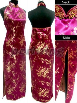 Backless Chinese Dress: Burgundy