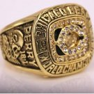 1985 Chicago Bears super Bowl Championship Ring...No Box