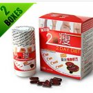 2 Day Japan Diet Supplement Original Lingzhi Fast Sliming Detox 2 Boxes 120 Caps