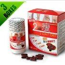2 Day Japan Diet Supplement Original Lingzhi Fast Sliming Detox 3 Boxes 180 Caps