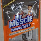 Mr muscle drain cleaner declogger bead type one time use 70 g